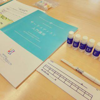 【10月】嗅覚反応分析士入門講座 開催予定&受講料改定のお知らせ