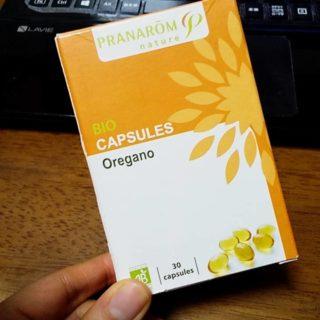 天然の抗生剤、オレガノカプセル。