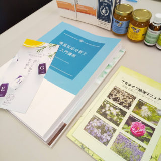 【オンライン】嗅覚反応分析士入門講座